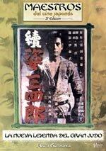 La nueva leyenda del gran Judo (1945)