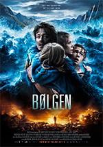 La ola (Bølgen) (2015)