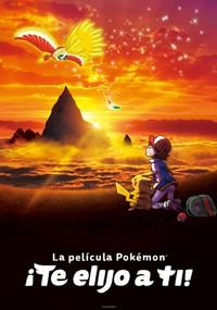 La película Pokemon. ¡Te elijo a ti!