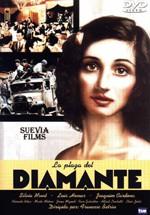 La Plaza del Diamante (1982)