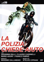 La polizia chiede aiuto (1974)