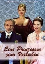 La princesa y su destino (2005)