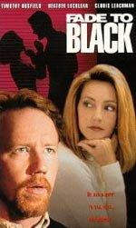 La prueba final (1993)