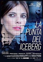 La punta del iceberg (2015)
