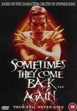La resurrección del mal (1996)