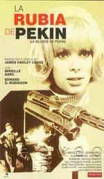 La rubia de Pekín (1967)