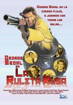 La ruleta rusa (1975)