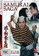 La saga del samurai (1959)