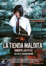 La tienda maldita (2004)