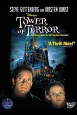 La torre del terror