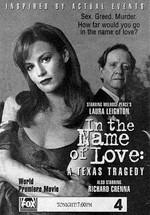 La tragedia de Texas (Tragedia de amor)