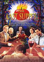 La última cena (1995)