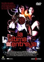La última entrega (2001)