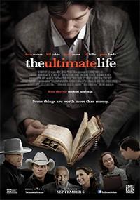 La última vida (2013)