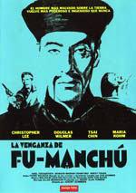 La venganza de Fu-Manchú (1967)