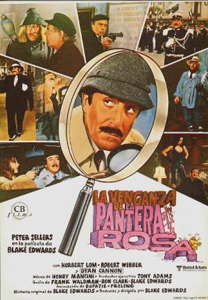 La venganza de la Pantera Rosa (1978)