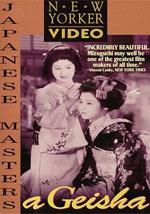 La vida de dos geishas (1956)