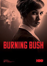La zarza ardiente (The Burning Bush) (2013)