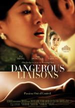 Las amistades peligrosas (2012)