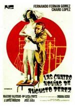 Las cuatro novias de Augusto Pérez (1977)