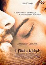 Las flores de Kirkuk (2011)