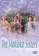 Las hermanas Makioka (1983)