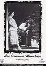 Las hermanas Munekata (1950)