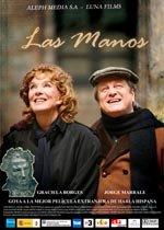 Las manos (2006)