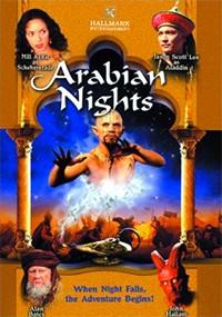 Las mil y una noches (2000)