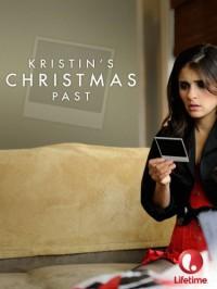 Las navidades pasadas de Kristin (2013)