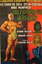 Las píldoras de Hércules (1960)