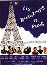 Las Rendez-vous de Paris (1995)