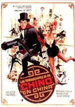 Las tribulaciones de un chino en China (1965)