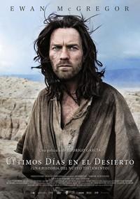 Últimos días en el desierto (2015)