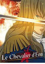 Le chevalier D'Eon (2006)