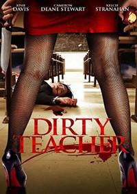 Lecciones de seducción (2013)