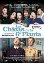 Las chicas de la sexta planta (2011)