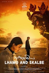 Lhamo and Skalbe (2019)