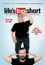 Life's Too Short (2011)