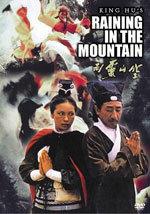 Lloviendo en la montaña (1979)
