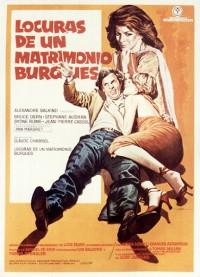 Locuras de un matrimonio burgués (1976)