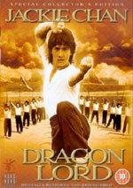 Lord Dragón