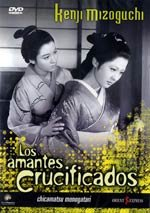 Los amantes crucificados (1954)
