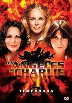 Los ángeles de Charlie (2ª temporada) (1977)