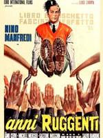 Los años rugientes (1962)