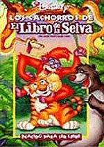 Los Cachorros De El Libro De La Selva Serie 1996 Walt Disney Actores Premios Decine21 Com
