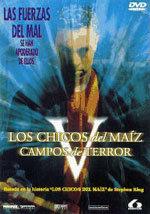Los chicos del maíz. Campos del terror (1998)