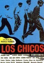 Los chicos (1959)