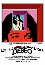 Los claros motivos del deseo (1977)
