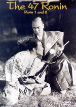 Los cuarenta y siete ronin (1941)